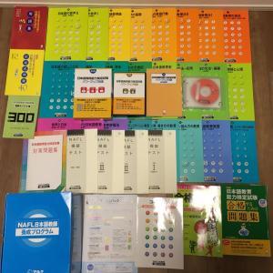 仕事しながら半年間で日本語教育能力検定試験に合格する方法