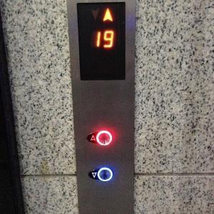 絶対知っておきたい!中国でエレベーターに乗る方法