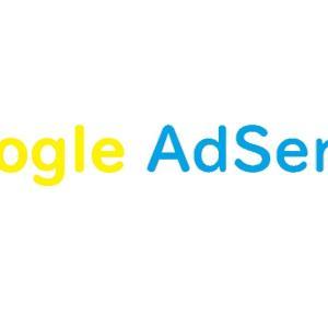 無料版はてなブログでGoogle AdSenseを