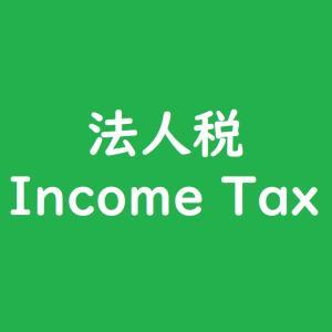 ミャンマーでは1年に5回必要な法人税の申告