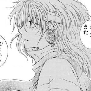 暁のヨナ 第62話 ネタバレ考察と感想 美しい月夜のハクの悲しい殺気