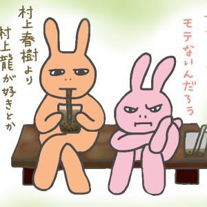 12/30・伊達巻を買う年末