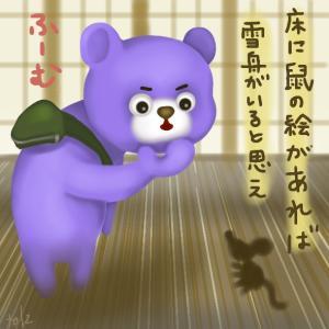 12/7・Yahooメアドを再開させる