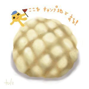 12/10〜12/11・数ヶ月ぶりに米を食べる