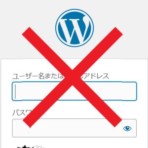 ConoHaWINGでreCAPTCHA無効化