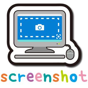 沢山のスクリーンショットを手動で高速で撮る方法