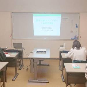 【開催】4/25 整理収納アドバイザー2級認定講座 @磯子公会堂