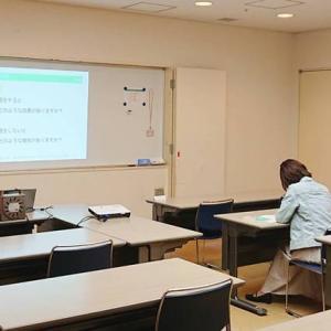 【開催】   5/8整理収納アドバイザー2級認定講座@磯子公会堂