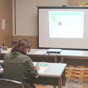 【開催】   6/6整理収納アドバイザー2級認定講座@磯子公会堂