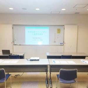 【開催】   9/20整理収納アドバイザー2級認定講座@磯子公会堂