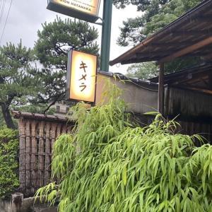京都祇園 有名イタリアン『キメラ』に行ってみた!