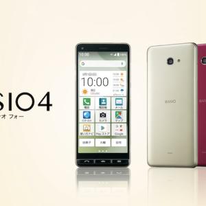 BASIO4(ベイシオ4)の特徴や魅力を解説!auやUQモバイルでスマホデビューするシニア向け!