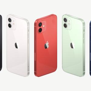 【2021年最新版】auのiPhone価格・値段一覧まとめ