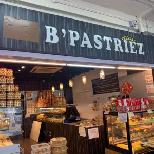 安くて美味しくて理想のブラウニーに出会えた@B'PASTRISE