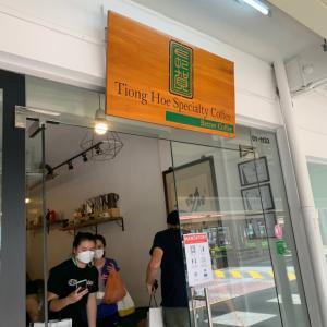 良質のコーヒー豆が買えると評判のお店@Tiong Hoe Sociality Coffee