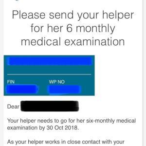 メイドさんの健康診断、50歳すぎたから...