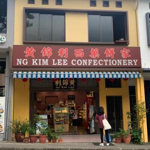 60セントのミニマフィン@ NG KIM LEE CONFECTIONERY