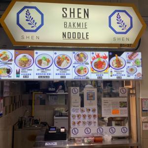 Stay Homeに最適なローカルヌードル@Shen Bakmi Noodle