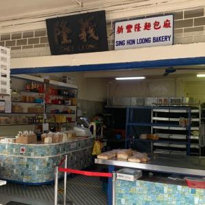 24時間営業、老舗のパンの卸屋さん@Sing Hon Loong Bakery
