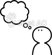 ビザ問題   ピザ🍕? ヒサ👦? ビザ☝