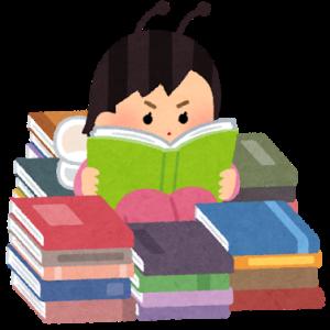 小学校受験に役に立つものシリーズ④続き 読書の記録の仕方