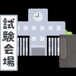 全国初の公立小中高一貫教育校 東京都立立川国際中等教育学校附属小学校について