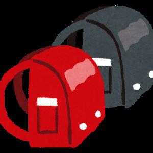国立小学校受験をする場合、いつランドセルを購入すべきか?