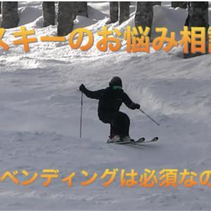 【スキーお悩み相談】コブを滑るためにはベンディングが必須?テクニカル不整地小回り編