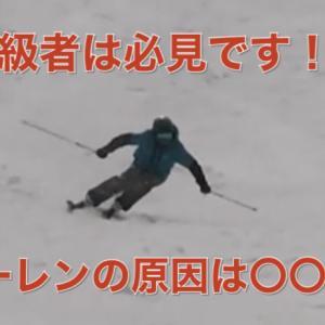 【上級者必見!】スキーがシェーレンする原因と改善方法「原因は○○○」