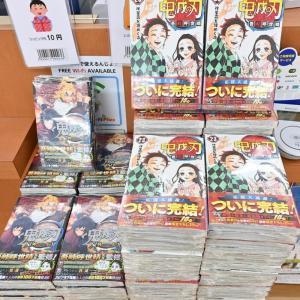 【鬼滅の刃】漫画やアニメの世代人気はやはり若年層か!?