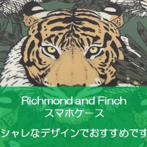 リッチモンドアンドフィンチのiPhone12用ケースがおしゃれでいい感じ!