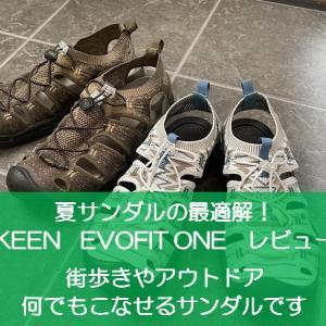 KEEN EVOFIT ONEレビュー【つま先・かかとがある何でも来い!なサンダル】