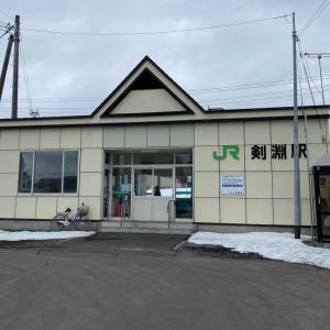 町内唯一の駅に JR剣淵駅 [前編]