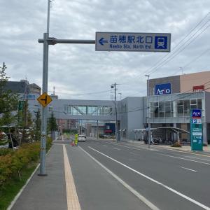 JR苗穂駅再開発その41 [2021.08 前編]