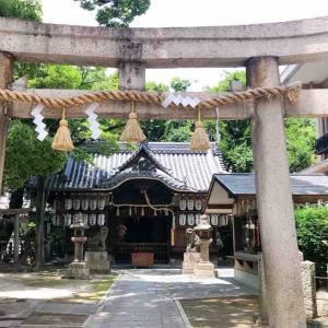 大阪市東住吉区 古事記に登場する中筒男命がご祭神『湯里住吉神社』は航海安全にご利益あり。