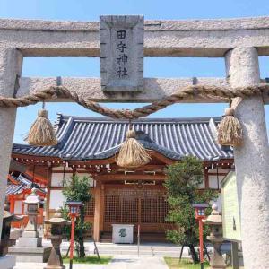 堺市堺区 大和川河岸の開発事業成功を祈念し創建『田守(たもり)神社』境内には堺市内で唯一のチシャの木も