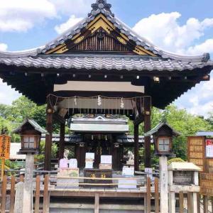 京都市中京区 平安時代に造られた『神泉苑』法成就池に棲む善女龍王は雨乞いの神様