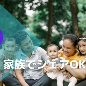 【図解付】兄弟一緒に!家族で受講OKな子供オンライン英会話5選