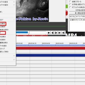 SSと音楽を使った動画アルバム作成講座~AviUtlを使って