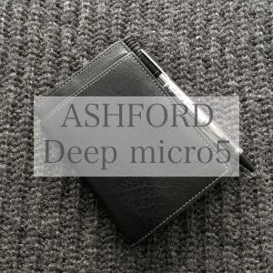 ASHFORD:アシュフォード システム手帳 ディープ マイクロ5