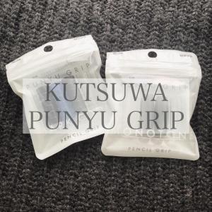 KUTSUWA:クツワ株式会社 プニュグリップ
