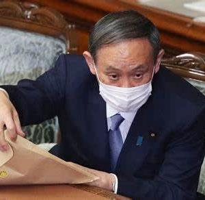 菅義偉、所信表明演説