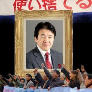 亀井先生が竹中平蔵に東京地検に告発すると