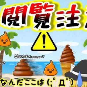 【悲報】竹中平蔵さんのyoutubeチャンネルのコメントが阿鼻叫喚になっている件について