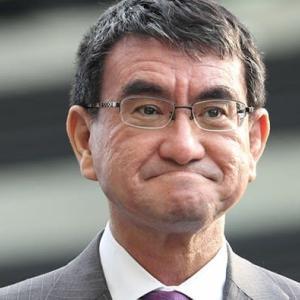 【拡散希望】河野大臣…コロナワクチンって本当に大丈夫なん…?