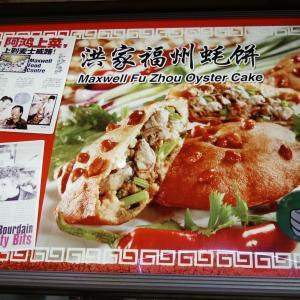 マックスウエル・フードセンターの蛎餅(かきもち)☆彡