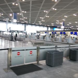 成田空港で娘が詐欺に遭いかけた!!!!!