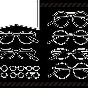 「眼鏡屋では教えてくれない」認定眼鏡士が教える、眼鏡のサイズの選び方👓️