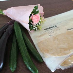 母の日の「無印良品の発酵ぬかど」のプレゼント