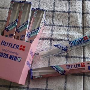 Amazonで買います!お気に入りの歯ブラシ